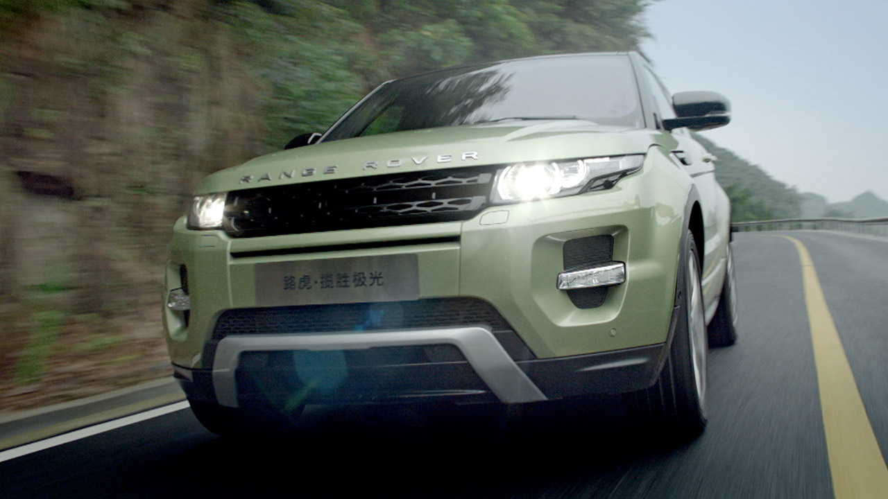 Land Rover 'Evoque Effect'